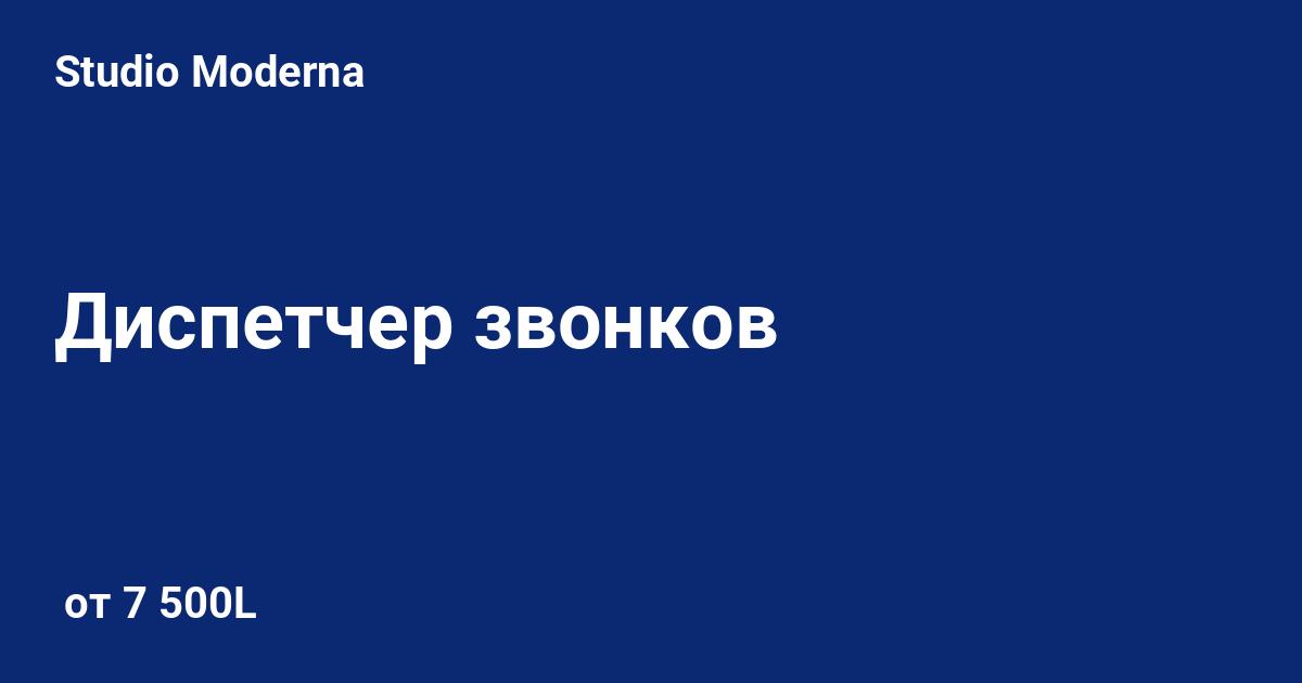 Украина удаленная работа диспетчер грузоперевозок работа сметчик удаленно нижний новгород вакансии
